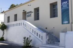 Археологический музей Китиры