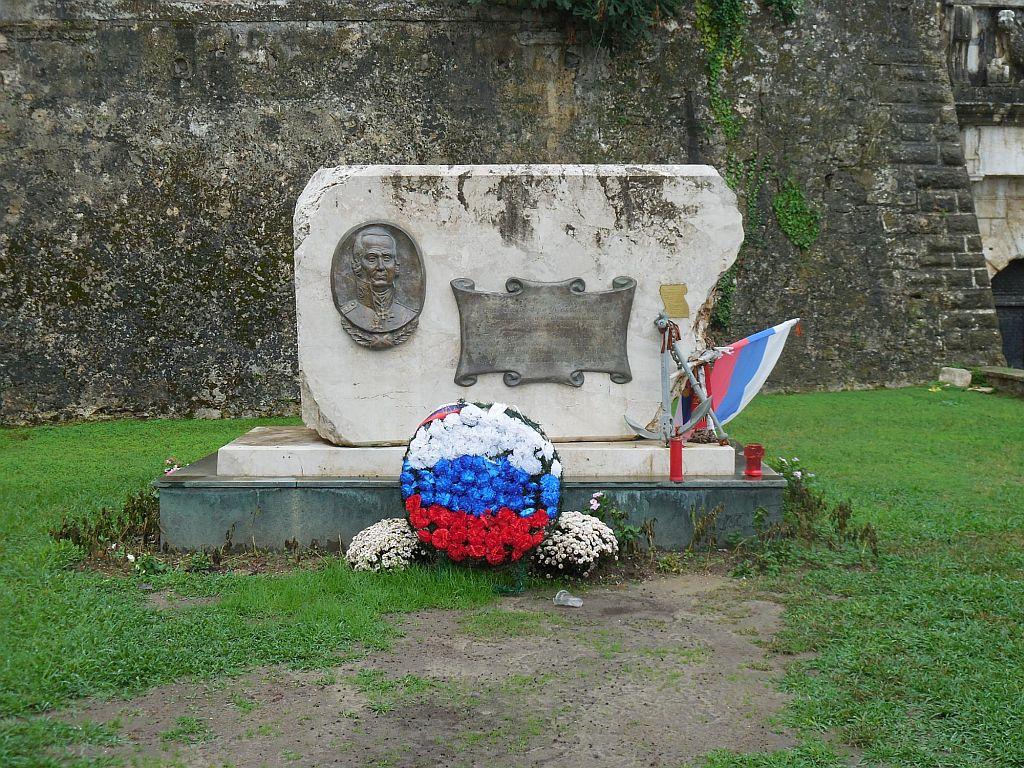 Мемориал Адмирала Ушакова