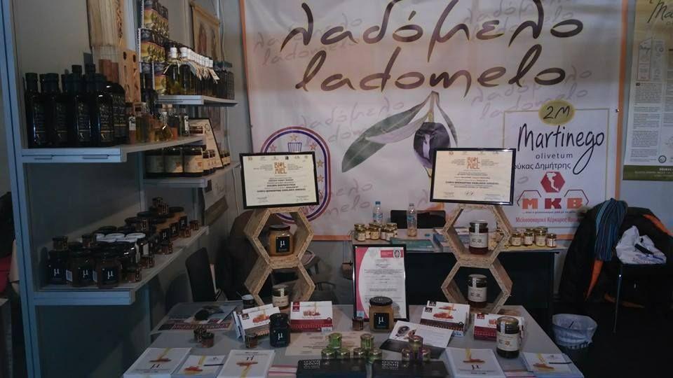 MKB Corfu Beekeeping Vasilakis